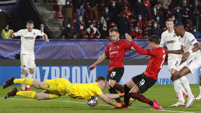 Сафонов признан лучшим игроком матча ЛЧ «Ренн» — «Краснодар»