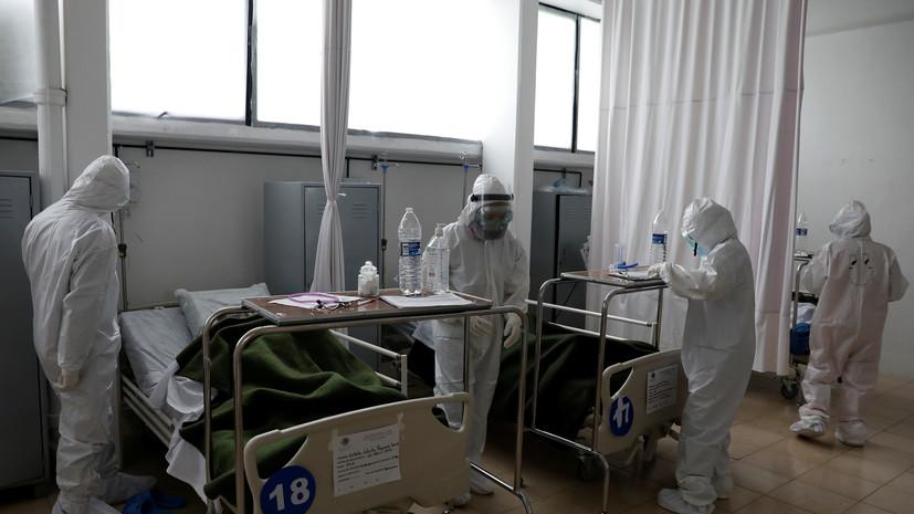 Число случаев заболевания коронавирусом в Мексике превысило 860 тысяч