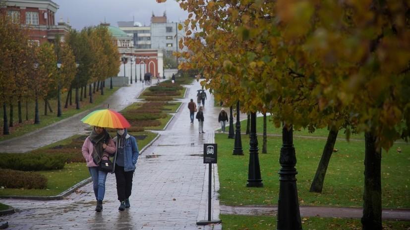 Синоптик назвал октябрь в Москве одним из самых тёплых в истории
