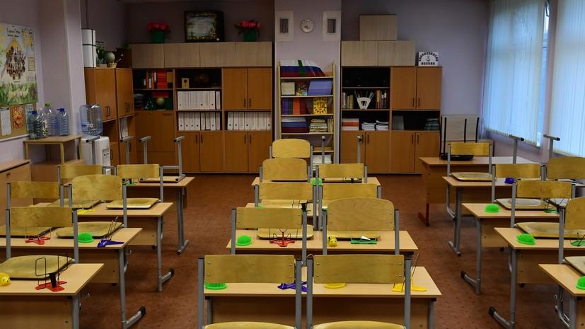 В Новосибирской области вводят двухнедельные каникулы в школах