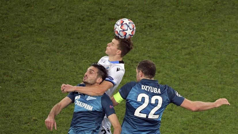 Дзюба: поражение от «Брюгге» заставит «Зенит» играть активнее в следующих матчах