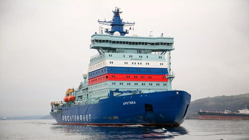 В Мурманске введён в строй самый мощный ледокол в мире «Арктика»