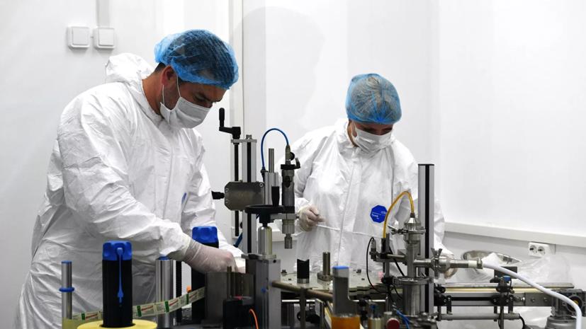 Гинцбург заявил об очереди из желающих производить вакцину «Спутник V»