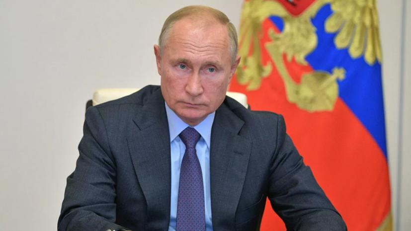 Путин не исключил новых острых проблем в мировой экономике