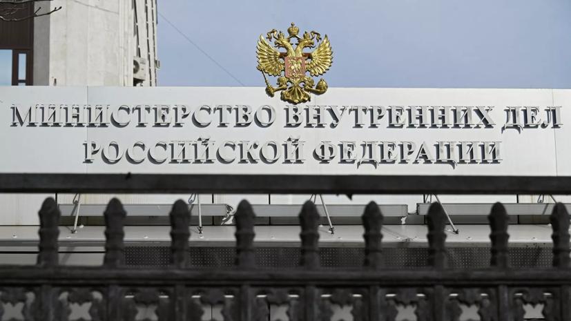 В МВД России назвали объём ущерба от преступлений с начала года
