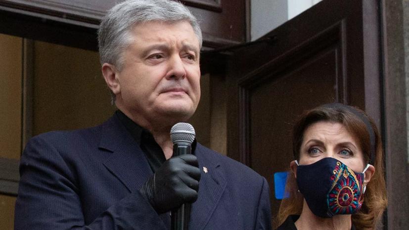 Генпрокуратура Украины возбудила новое дело в отношении Порошенко