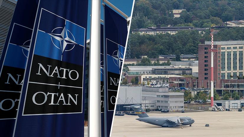 «Обслуживать интересы Пентагона»: зачем НАТО планирует создать новый космический центр в Германии