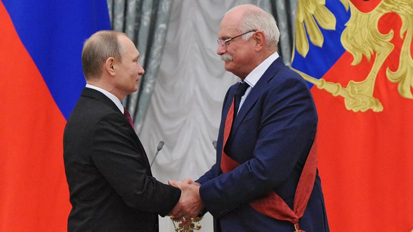 Михалков рассказал Путину китайскую пословицу