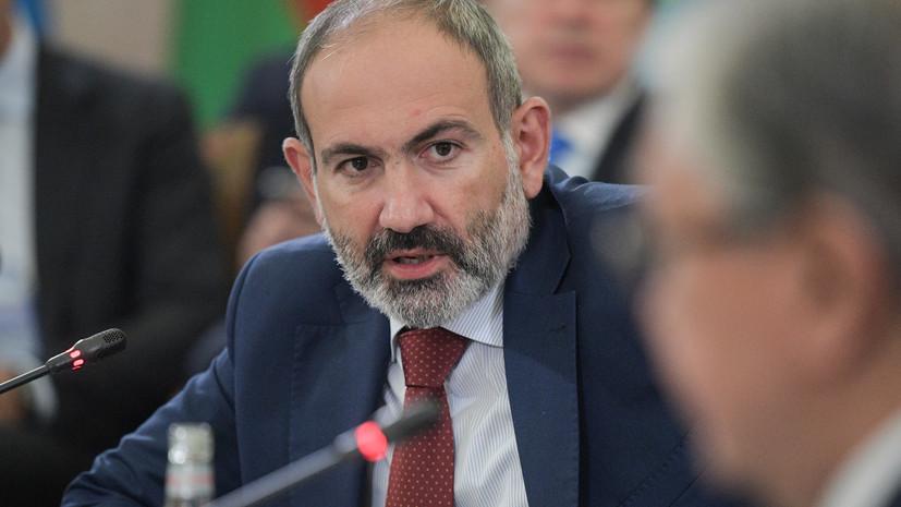 Пашинян призвал народ Армении защищать родину с оружием в руках