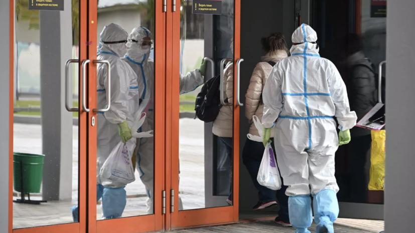 В Москве за сутки умерли 66 человек с коронавирусом