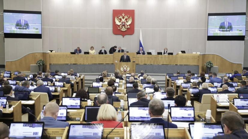 В Госдуме оценили идею о переходе на четырёхдневную рабочую неделю