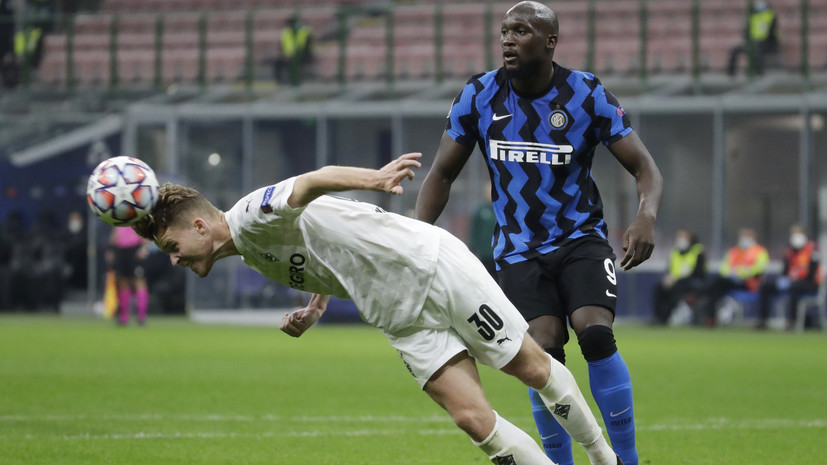 «Интер» ушёл от поражения в матче ЛЧ с «Боруссией» благодаря голу Лукаку на 90-й минуте
