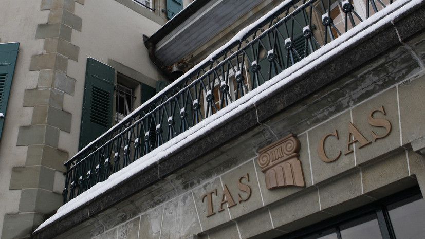 CAS отложил рассмотрение апелляций по делам биатлонистов Устюгова и Слепцовой