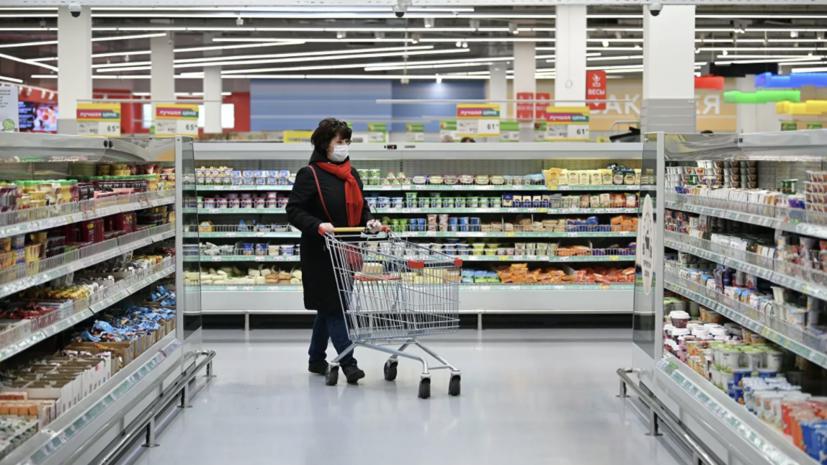 Роспотребнадзор исследовал продукты питания на наличие коронавируса
