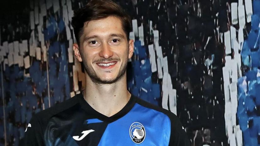 Гасперини отметил важность первого гола Миранчука за «Аталанту»