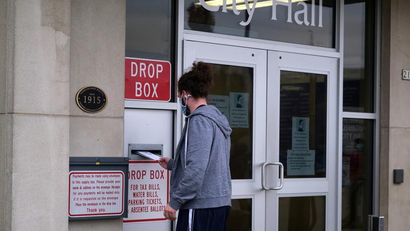 В США заявили, что Россия получила данные о регистрации избирателей