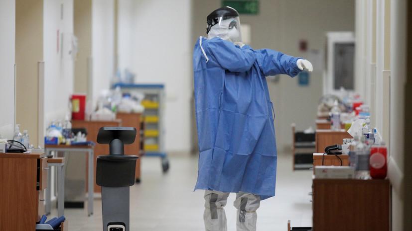 В Мексике число выявленных случаев коронавируса превысило 867 тысяч