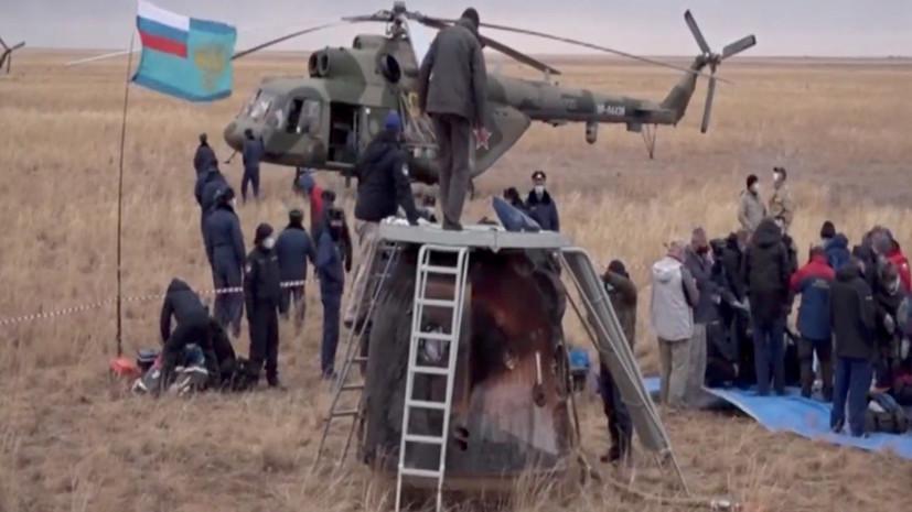 Рогозин прокомментировал возвращение «Союза МС-16» на Землю