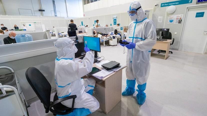 Число выздоровевших от коронавируса в Москве превысило 282 тысячи