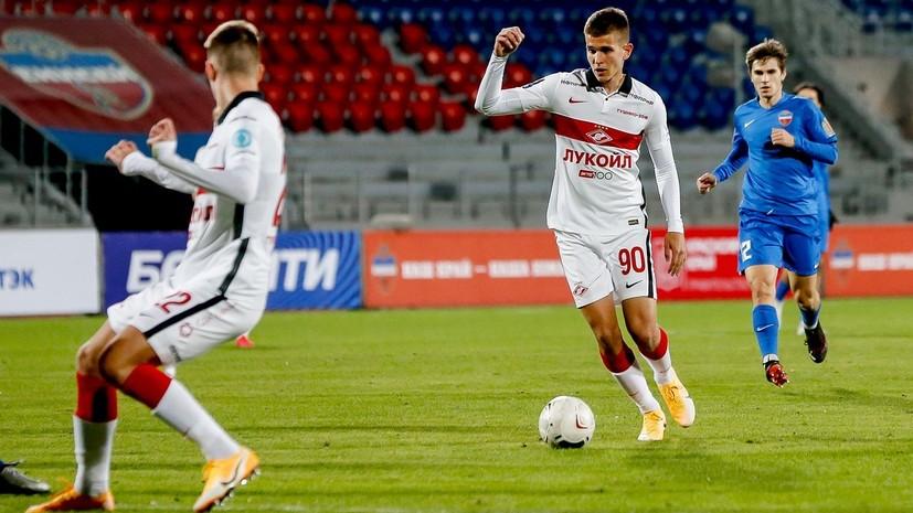 Дебютант «Спартака» Шильцов рассказал о впечатлениях от своего первого матча за клуб