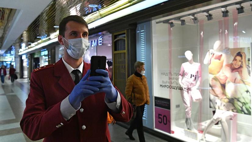Посетителей трёх ТРЦ на севере Москвы оштрафовали за отсутствие масок