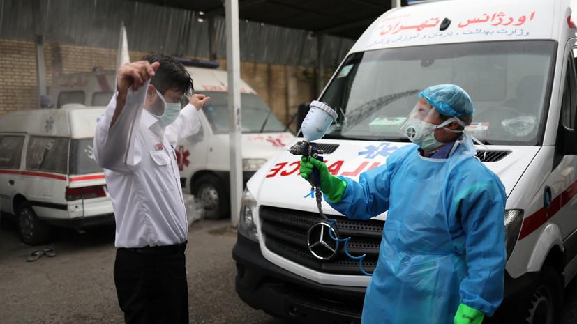 Число случаев коронавируса в Иране превысило 550 тысяч