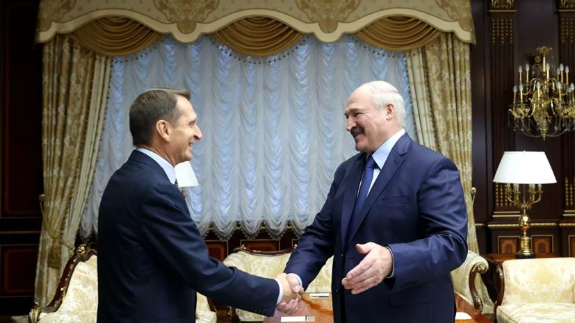 Нарышкин заявил о попытках неконституционной смены власти в Белоруссии