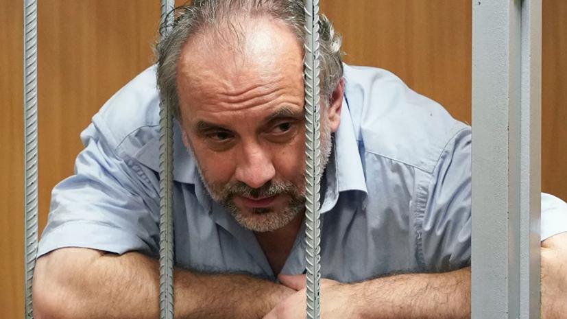 Депутат Мосгордумы Шереметьев получил условный срок за мошенничество