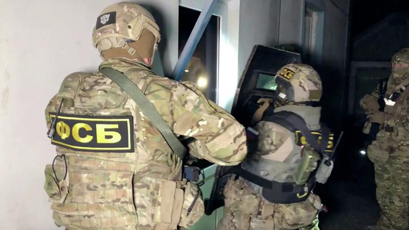 ФСБ заявила о предотвращении теракта в Московском регионе