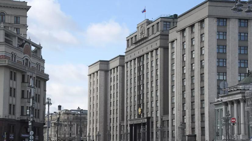 Госдума одобрила проект о заморозке накопительной части пенсии на год