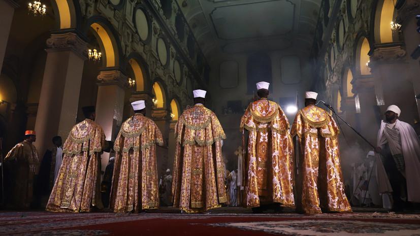 «Агрессия достигла пика»: верующие в Эфиопии просят Россию о помощи