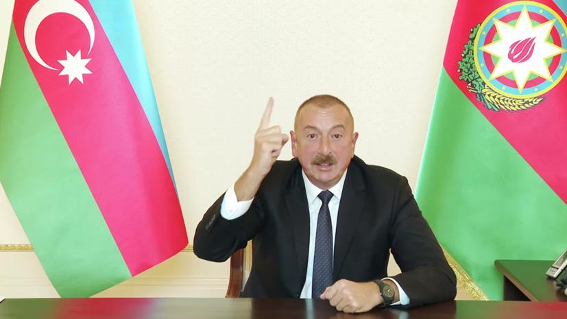 Алиев заявил о полном контроле границы с Ираном на юге Карабаха