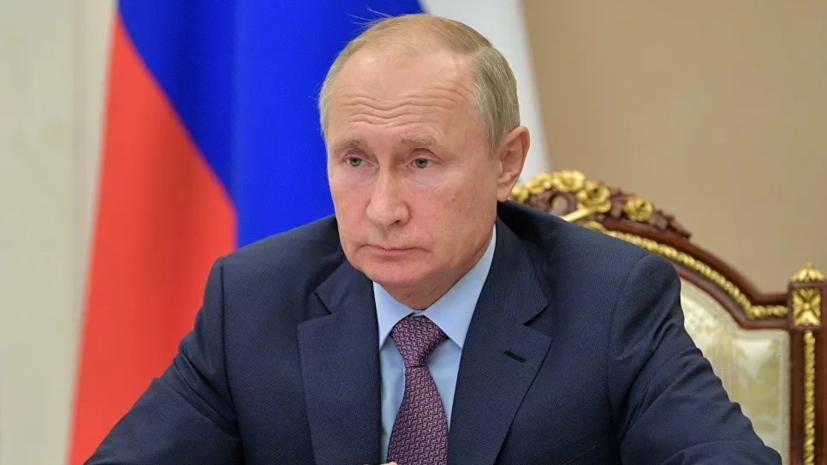 Путин пошутил о простуде на похоронах ждущих «затухания» России