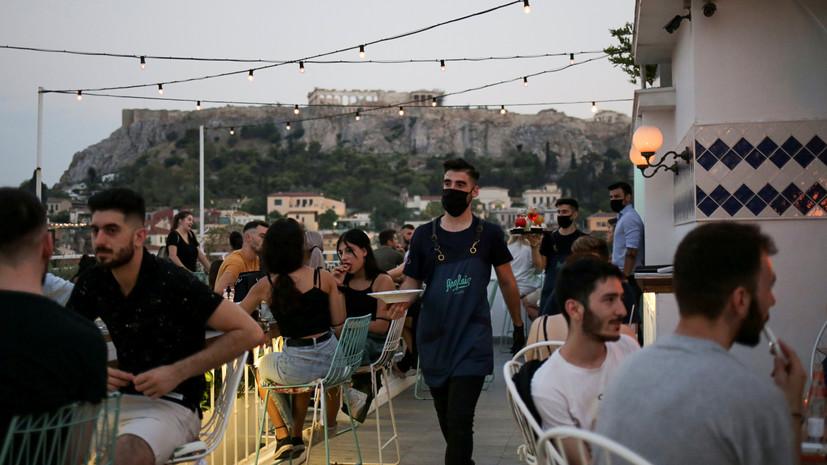 В ряде районов Греции вводится комендантский час