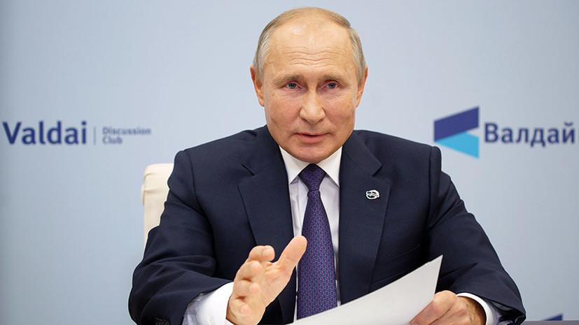 «Другого пути не было, кроме как сражаться за каждого человека»: Путин рассказал о борьбе с COVID-19 в России