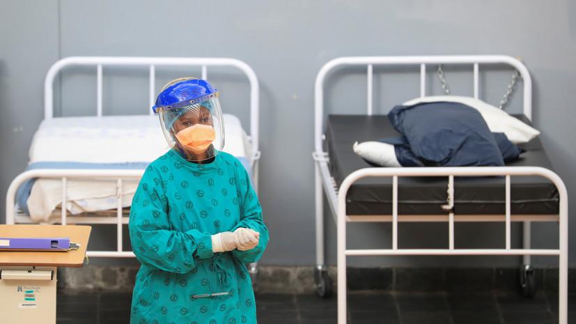 Число жертв коронавируса в Африке превысило 40 тысяч