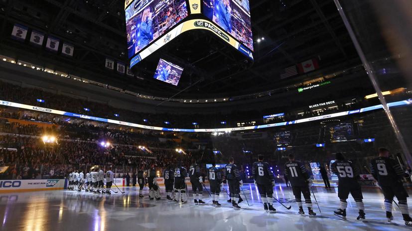 НХЛ на неопределённый срок перенесла «Зимнюю классику» и Матч всех звёзд