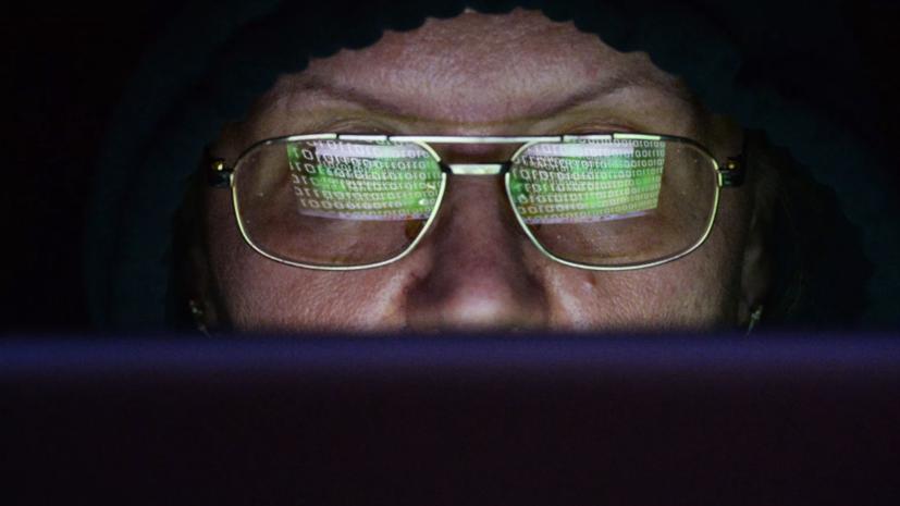 США обвинили Россию в попытке взлома сетей местных властей