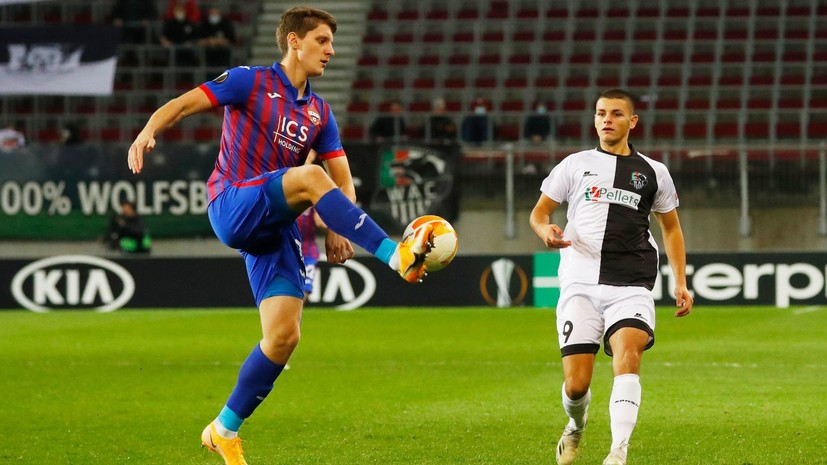 Дебютный гол Гайча не помог ЦСКА победить «Вольфсберг» в матче Лиги Европы
