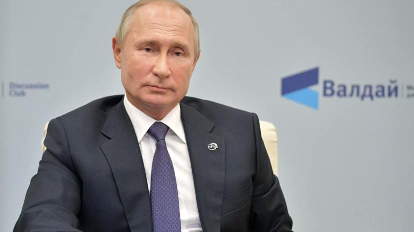 Путин прокомментировал возможность президентства после 2024 года