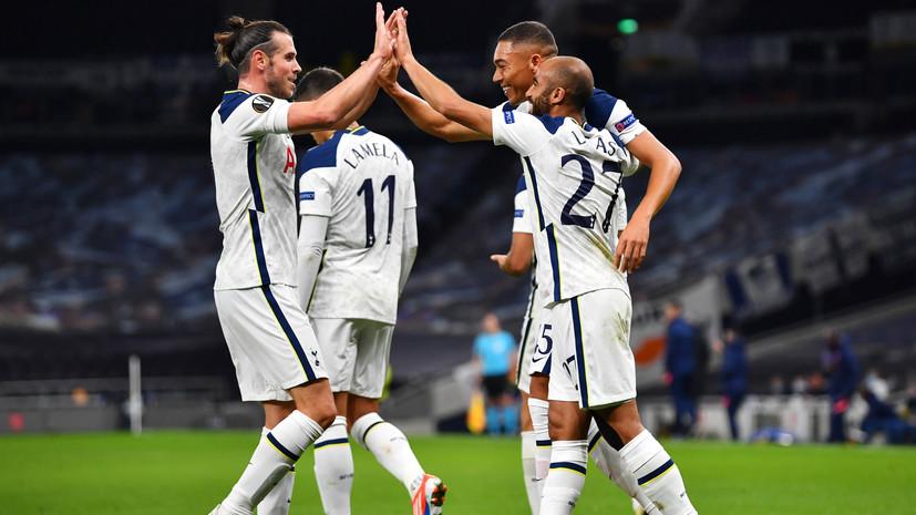 «Тоттенхэм» разгромил ЛАСК в матче Лиги Европы