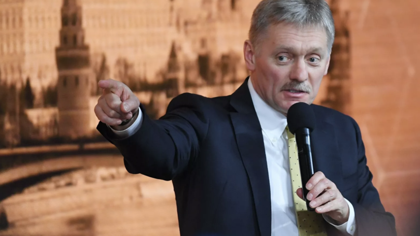 Песков: Путин заинтересован в реанимации отношений с США