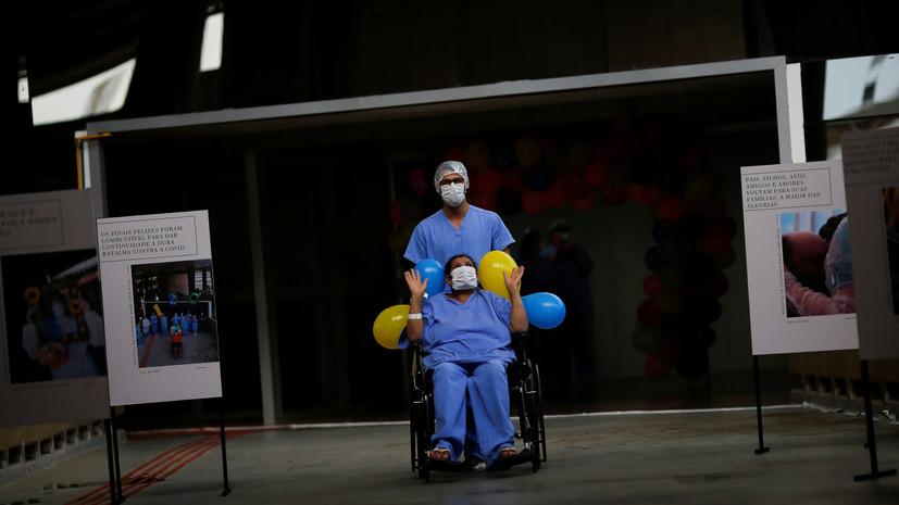 Число случаев коронавируса в Бразилии достигло 5 332 634