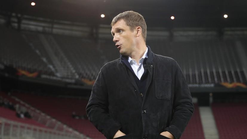 Гончаренко считает, что поле не позволяло ЦСКА атаковать более остро в матче с «Вольфсбергом»