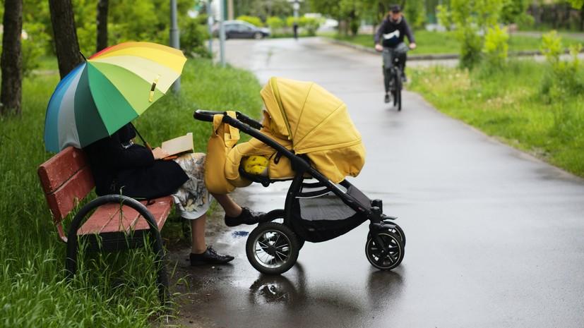 В Челябинске возбуждено дело об убийстве после гибели ребёнка