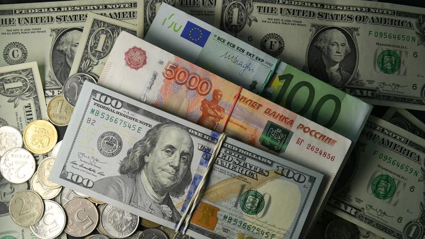 Рубль вновь снижается к доллару и евро