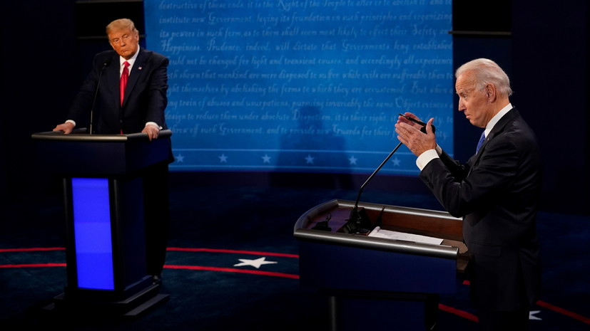 Эксперт прокомментировал прошедшие дебаты между Трампом и Байденом