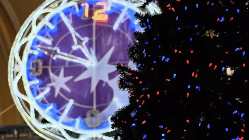 Названы популярные города России для встречи Нового года