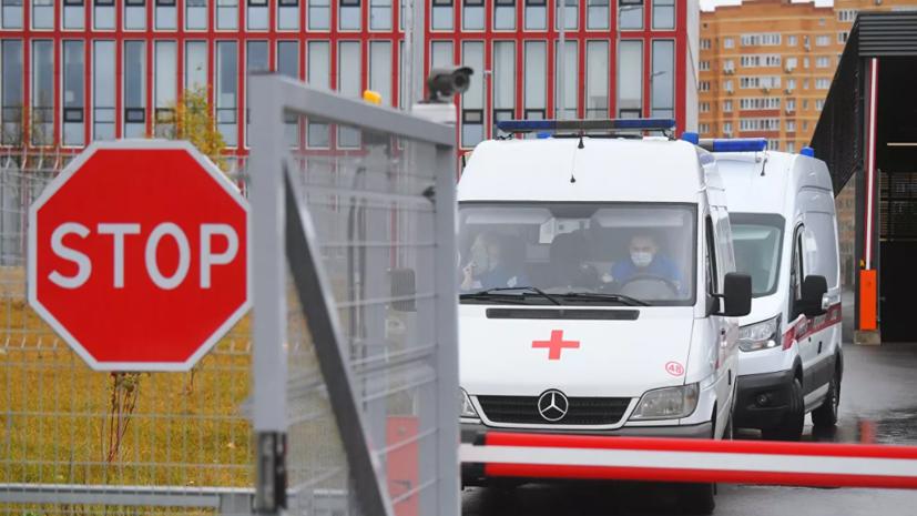 За сутки в России скончались 283 пациента с коронавирусом
