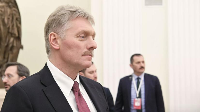 В Кремле прокомментировали предвыборные дебаты в США